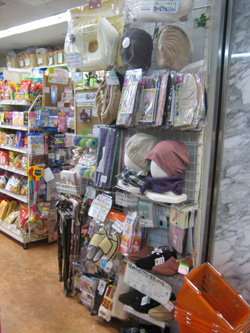 寺西商店/ファミリースマイルストア